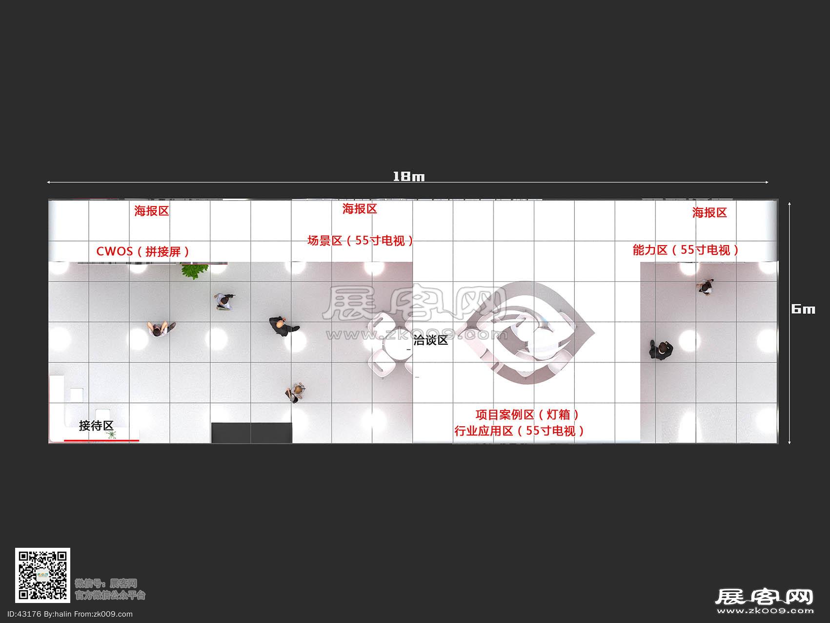 YUNCONG云从科技