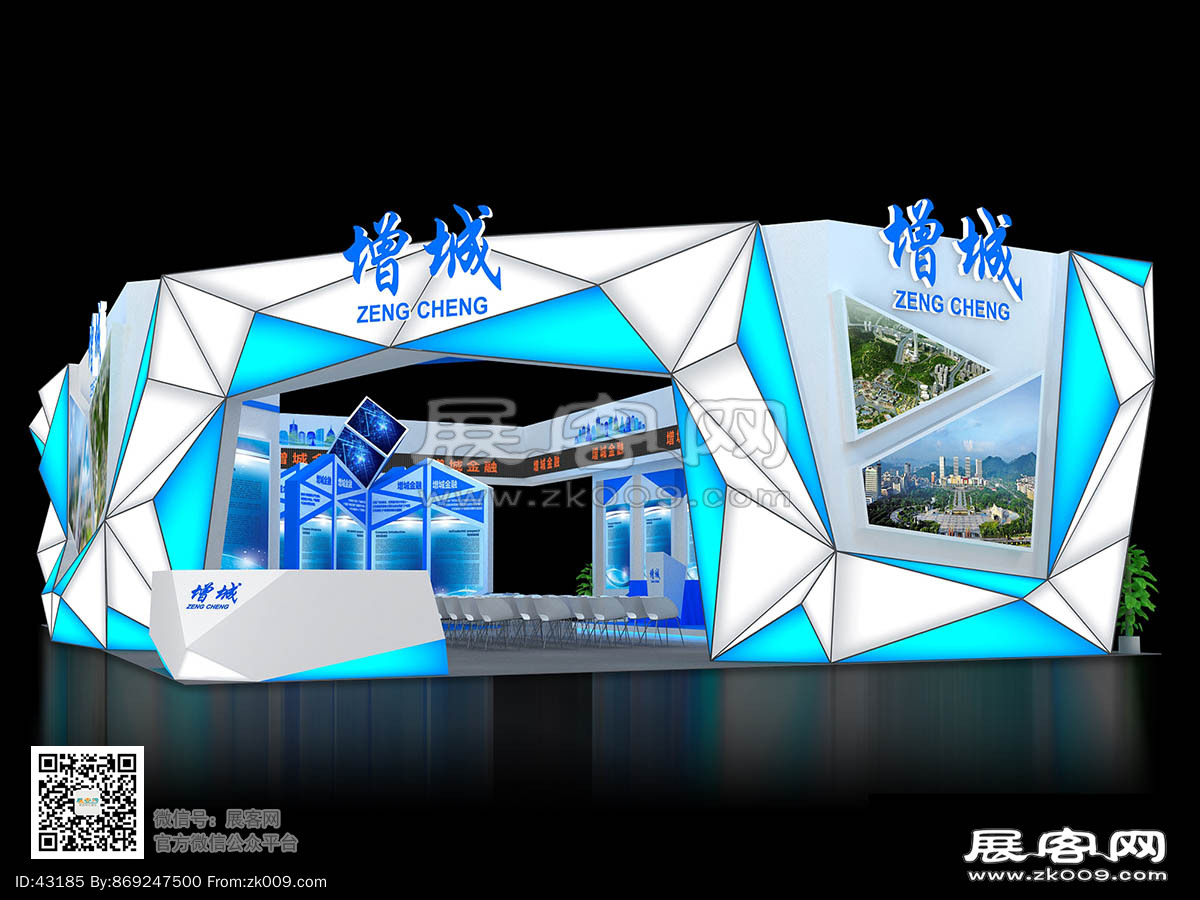 增城展览模型