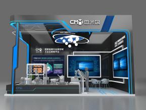 忽米网展览模型