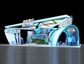 西部(重庆)科学城