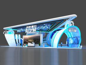 西部(重庆)科技城