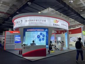 北京复合材料展照片