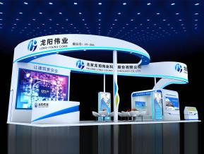 龙阳伟业展览模型