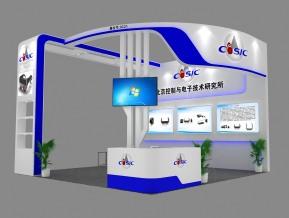 北京控制与电子技术研究所