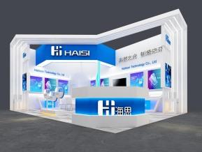 海思haisi54