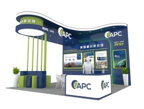 APC展览模型