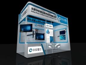 中安星云展览模型