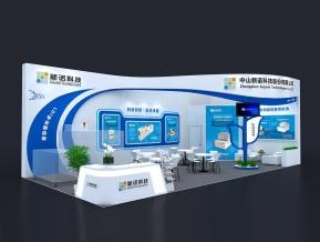 新诺科技展览模型