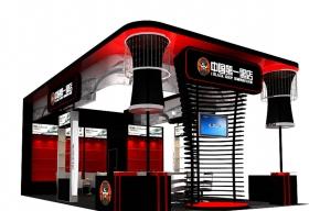 中國第一黑店設計方案B