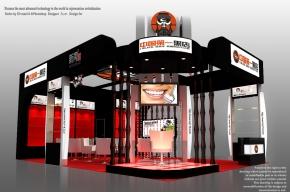 中國第一黑店設計方案A