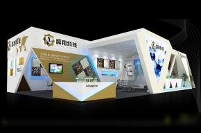盛翔科技展覽模型