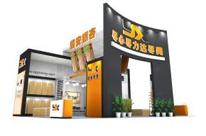 临安银杏展览模型