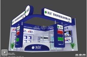 东论科技实业 展览模型