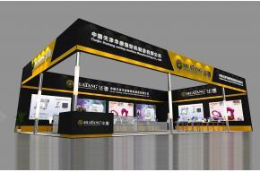 天津华唐展览3D模型图片