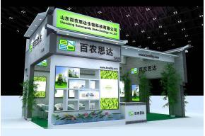 百农思达展览模型图片