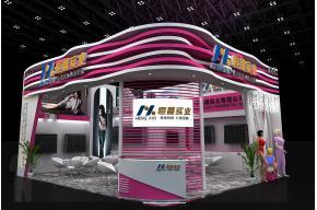 福建恒鑫展览3D模型图片