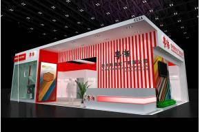 粤海展览模型图片