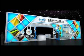 科天上海皮革展台模型图片