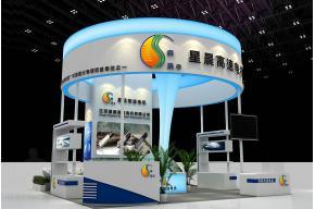 星辰高速电机展台模型图片