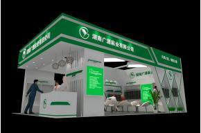 湖南廣源展覽3D模型圖片