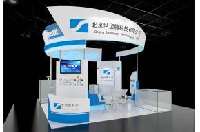 北京世迈腾展览模型图片