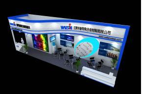 华新展览模型图片