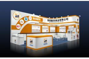 香港星田食品展览模型图片