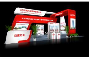 山东亚康药业展览模型图片