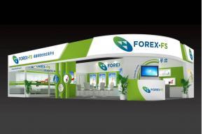 Forex FS展台模型图片