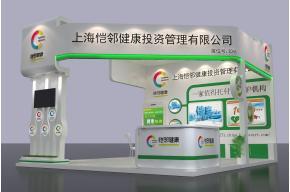 上海恺邻展览模型图片