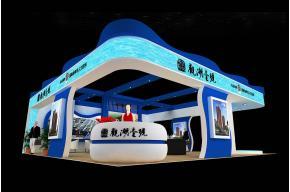 觀湖一號展覽模型圖片