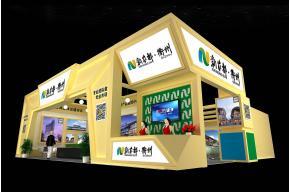 新農都展覽模型圖片