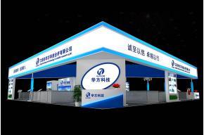 華方科技展覽模型
