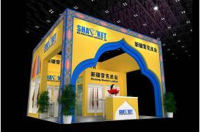 雪克皮業展覽模型圖片