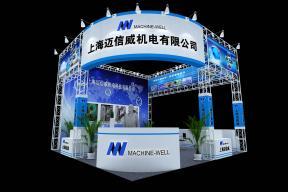 迈威信机电展览模型