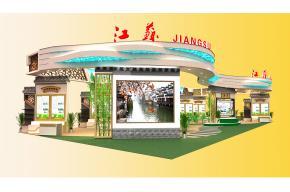 江蘇展覽模型
