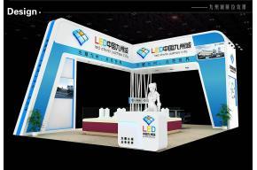 九州城展览模型免费下载