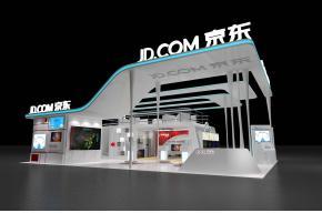 京东商城互联网展览展示展台模型