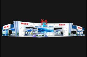 河北政府展3D模型