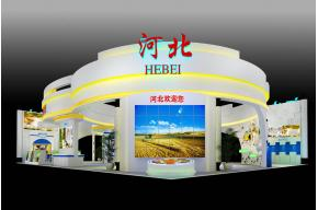河北農業展臺模型