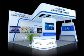 云端科技展览模型