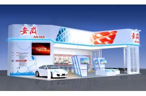 深圳高交會安徽館3D模型