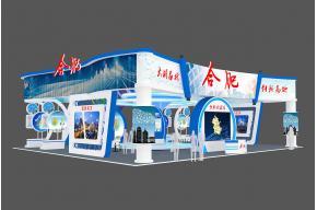 深圳智慧城市博覽會 安徽展臺3D模型