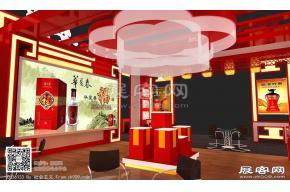 酒博会安徽展台3D模型