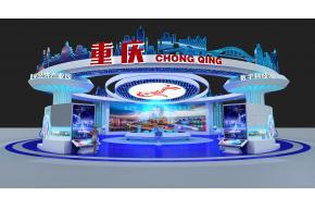 重慶主題館3D模型