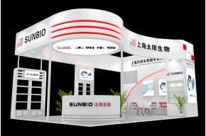 太陽生物展覽模型