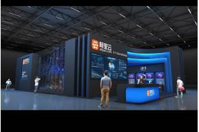 阿里云通信展展臺3D模型