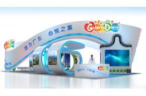 廣東旅游文化展3D模型