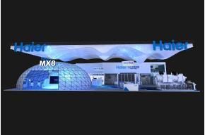 haier海尔电器中央空调制冷展3D模型