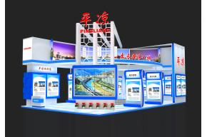 平涼政府展臺3D模型